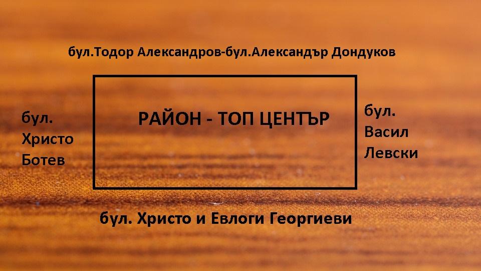 район-център